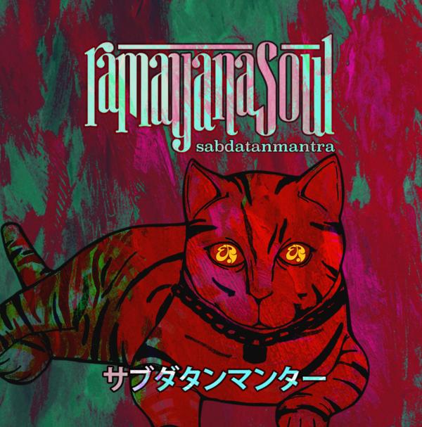 Ramayana Soul - Sabdatanmantra - cover