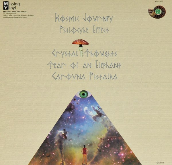 crystal-thoughts-toxic-phenomena-in-kosmic-fields-2011-greek-lp-2